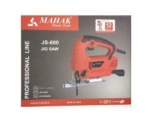 جعبه-اره-عمود-بر-محک-JS600