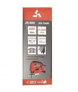 کنار-جعبه-اره-عمود-بر-مجک-JS600