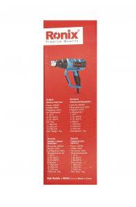 کنار-جعبه-سشوار-صنعتی-رونیکس-1102