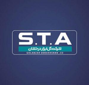 ابزارالات STA